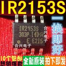 100% novo & original IR2153STRPBF IR2153 IR2153S SOP-8