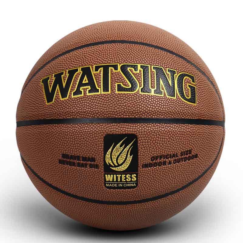 LENWAVE Kvaliteetne korvpall