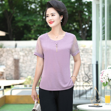 Middle Aged Women Summer Blouses Light Green Pink Purple Short Lace Sleeve Tops Female Chic Casual Thin Blouse Plus Size Clothes chic embroidered chinese style blouses tops women summer short sleeves vintage shirts a276