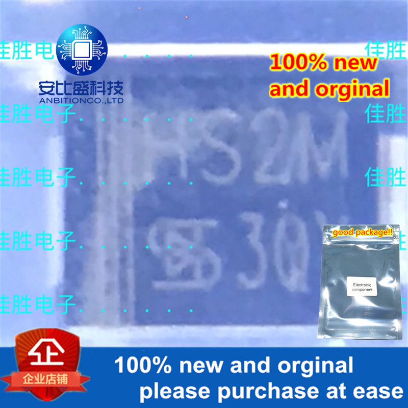 50pcs 100% New And Orginal  HS2M 2A1000V DO214AA In Stock