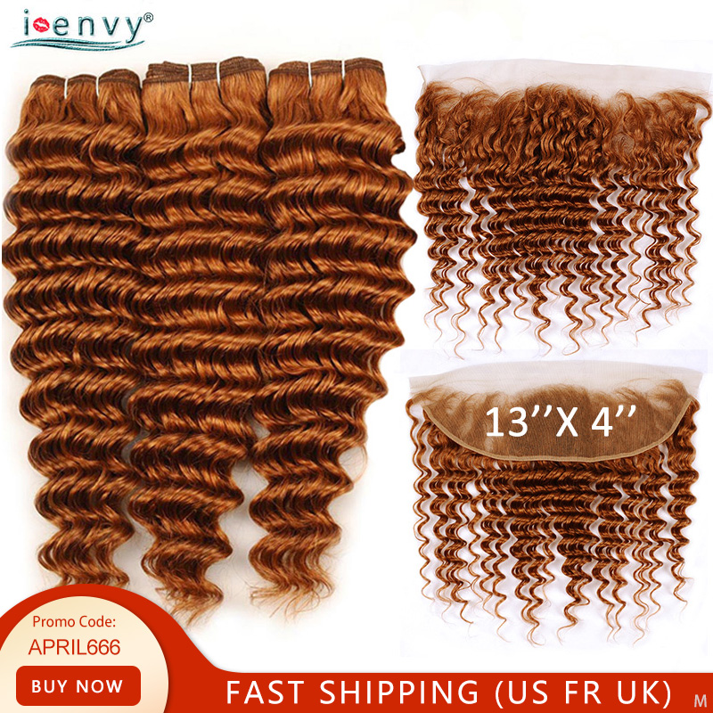Brazilian Deep Wave Bundles With Frontal Colored Bundles With 13*4 Lace Closure Blonde Human Hair Bundles Middle Ration Non-Remy