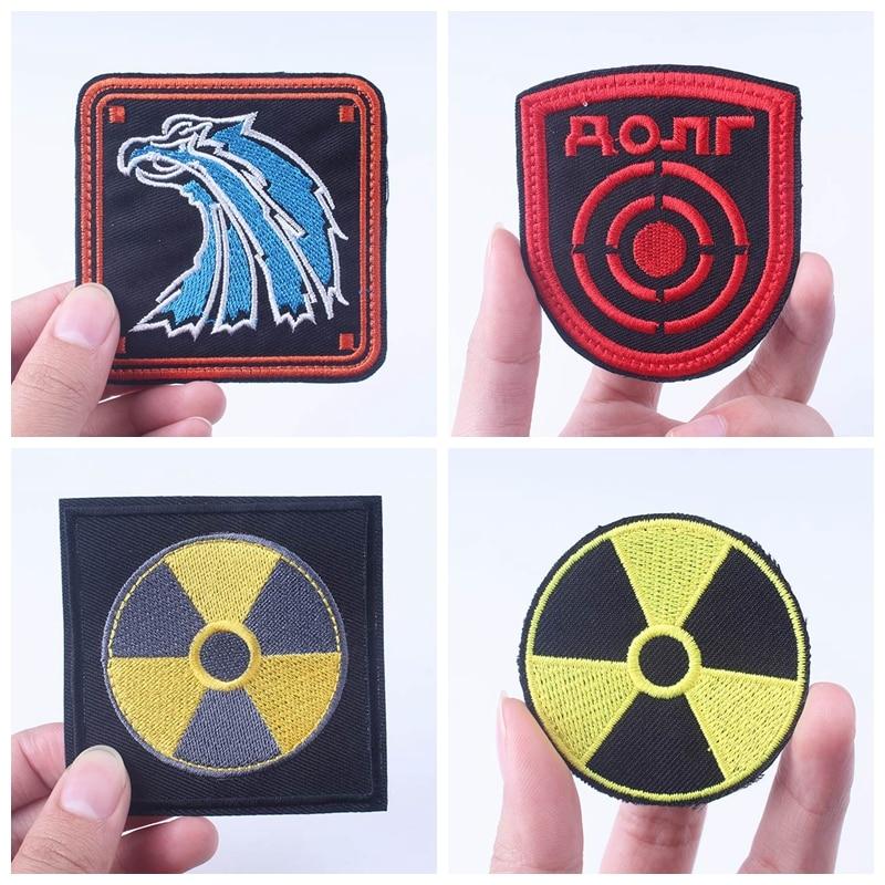 Ядерного Мощность завод излучения Сталкер фракции наемников одиночки атомно-Мощность значки-нашивки Чернобыля в полоску