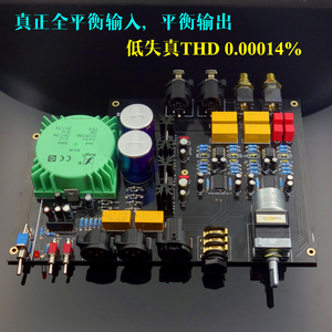 Image 2 - 2019 NEW E600 Fully Balanced Input Fully Balanced Output Headphone Amplifier Board DIY kit with Motor potentiometer