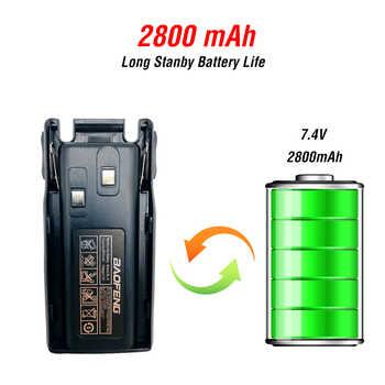 8W Dual Band Walkie Talkie 10km Baofeng UV-82 FM Transceiver Portable CB Ham Radio 128CH VHF/UHF UV 82 Two way Radio 2800mAh