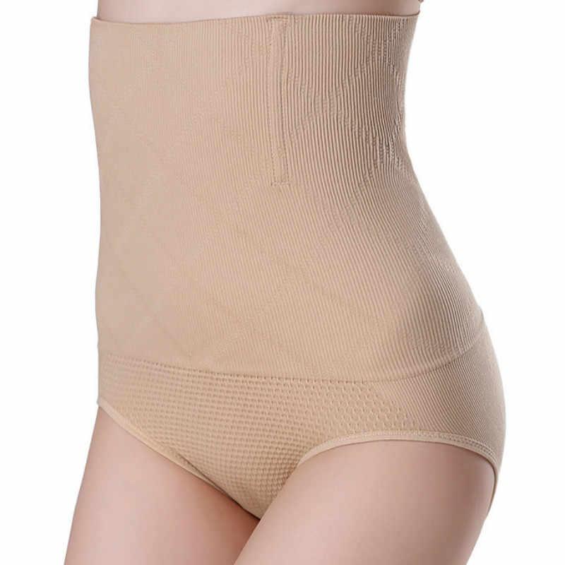 Mulheres sem costura shapers cintura alta emagrecimento barriga controle cuecas pantie briefs corpo mágico shapewear senhora espartilho roupa interior