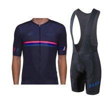 Новейший Австралийский костюм maap для велоспорта летняя быстросохнущая