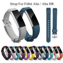 Pulseira de silicone para fitbit alta hr banda de pulso substituição cinta macia para fitbit alta pulseira inteligente