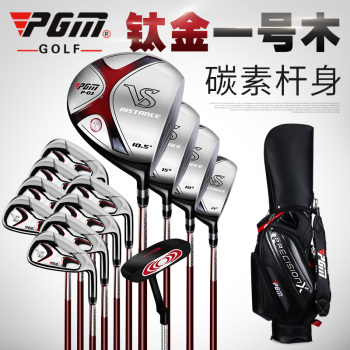 PGM Golf Clubs Men Professional Right Hand/left Hand Compiete Sets Beginner Bar Titanium 1/3/5 Wood Equipment