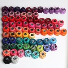 75 цветов, жемчужная хлопковая нить, размер 8, вышивка крючком, плетение 5 грамм, Двойной Мерсеризованный Египетский хлопок, 40 метров, мяч