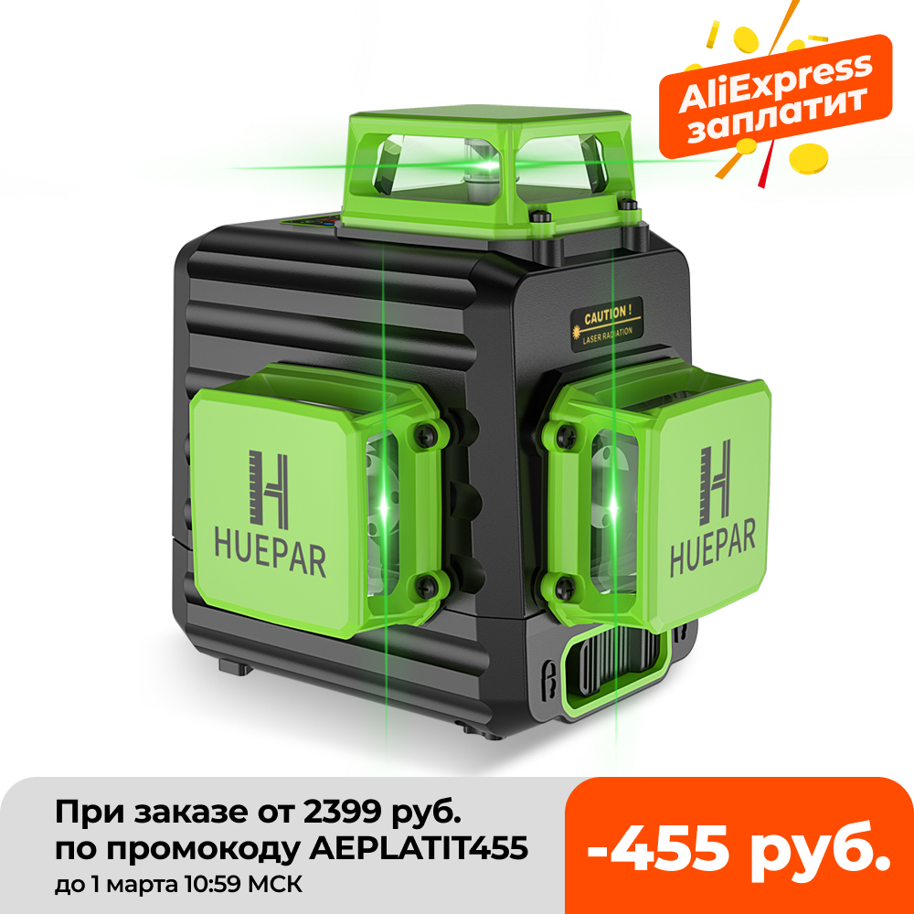 Huepar 3D Cross Line Self-leveling Laser Level 12 lines Green Beam Li-ion Battery with Type-C Charging Port  amp  Hard Carry Case