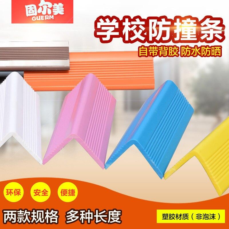 Kindergarten Kids Children Bumper Strip Thick Widened Corner Wall Protector PVC Corner Protection Strip Corner Protection Strip