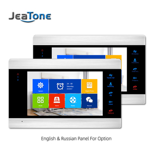 Image 5 - JeaTone 7 Cal WiFi inteligentny przewodowy System wideodomofonowy domofon telefoniczny z deszczownicą kamera ochrony dzwonek do drzwi wykrywanie ruchu