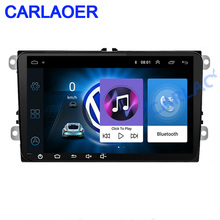 Radioodtwarzacz samochodowy 2Din z Androidem i nawigacją GPS, radio samochodowe, odtwarzacz multimedialny, do samochodów Skoda, Golf 5, Golf 6, Polo, Passat B5, B6, Seat Tiguan