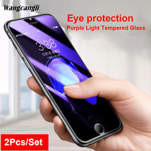 2 Pcs/set 3D glass protective film eye protection anti-blue light for iPhone7 8 HD screen protector transparent hard glass full full coverage protection 3d screen for apple 7 hd carbon premium tempered glass film for iphone7 movie protection screen