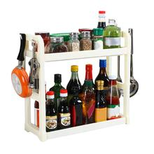 Multifunction Double Layer Plastic Storage Rack Shelf Holder Freestanding Durable Kitchen Home Organization Storage Racks