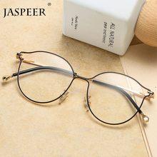 Jasper Anti mavi işınları bilgisayar gözlükleri mavi ışık kaplama oyun erkek gözlük bilgisayar için koruma göz Retro gözlük kadınlar