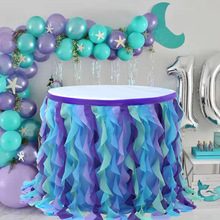 Table Cloth Five layers of Table Skirt Wedding Banquet Birthday Party Decoration Wavy Tablecloth wickertable skirt tulle 4 color handmade tulle tableware tablecloth for party wedding banquet home decoration nice sweet table skirt
