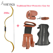 Archery Traditional Bow Powerful Recurve With Protective Gear Set For Outdoor Hunting Shooting  Accessories