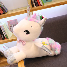 Giant 30/45/65/80cm Rainbow Unicorns Plush toy Unicorn Toy Stuffed Animal Doll Fluffy Hair Fly Horse Toys for Child Xmas Gift