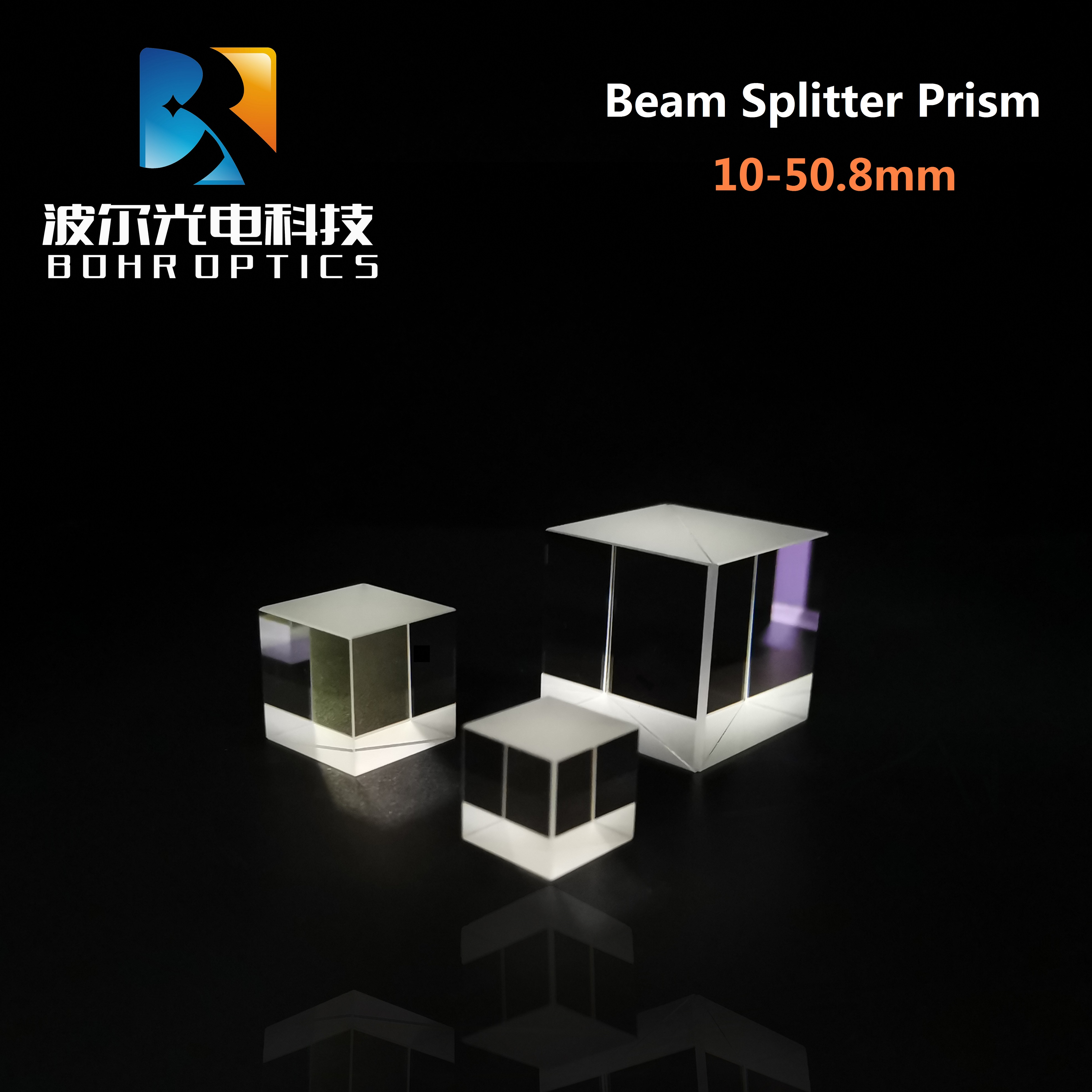 <font><b>15x15mm</b></font> Beam Splitter Prism N-BK7 Optical Glass Cube Dichroic Dispersion Splitting Ratio 50:50 for Precision optical instrument image