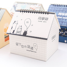 Creative Alumni Book Cute House-Shaped Guestbook Leaflet Hipster Graduation Album-DIY Storage