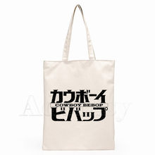 Cowboy Bebop Japanese Anime Movie Ladies Handbags Cloth Canvas Tote Bag Shopping Travel Shoulder Shopper Bags Bolsas De Tela(China)