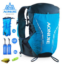 Aonijie c9104 ultra colete 18l hidratação mochila pacote saco de bexiga de água macia caminhadas trilha corrida maratona sm ml lxl