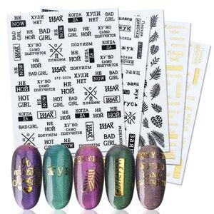 Image 1 - 1pc 3D Sticker Per Unghie Artistiche Russo Lettera Oro Nero Cursore Sulle unghie Bad Girl Adesivo Decalcomania Manicure Decorazioni LASTZG023 031