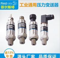 Hohe Präzision Druck Sensor von Glas Micromelt Core Druck Wandler Hydraulische Druck und Öl Druck Sensor-in Neigungswinkelsensor aus Kraftfahrzeuge und Motorräder bei