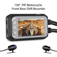 "Blueskysea DV124 Motorcycle Waterproof Camera 2.7"" LCD 130° Dual DVR Moto Dash Cam HD 1080P Motorbike Electronics DVR Recorder(China)"