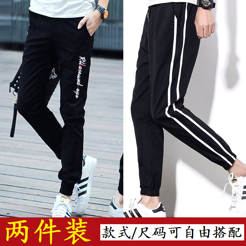 Middle School Students-Year-Old Men Early 12-13-14-15-16 Summer Pants Boy Four Seasons Lower Waist Level Korean-style Capri Pant