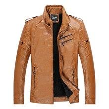 Vogue Men's Leather Jacket Winter Slim Fashion Mens Solid PU Jackets