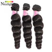 Tissage en lot péruvien naturel, Loose Wave, cheveux noirs, tissage en lot de 1, 1, offre en lot de 1/3/4