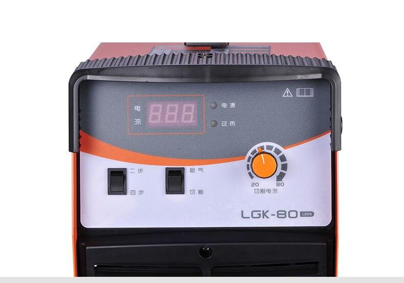 380V 80A Jasic LGK-80 CUT-80 maszyna do cięcia plazmowego powietrza z P80 latarka instrukcja w języku angielskim w zestawie JINSLU
