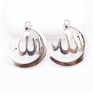 Image 3 - 8pcs Silver Color/Gold Islamic Allah Charm DIY Vintage Necklace Keychain Metal Pendant Unisex Handmade Jewelry Accessories
