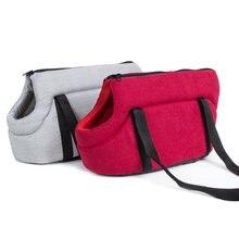 Сумка для домашних животных переносная сумка собак дорожная