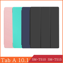 Tablet case for Samsung Galaxy Tab A 10.1 2019 SM-T510 SM-T515 WI-FI LTE funda Trifold Stand Solid cover for Tab A T510 T515 10 планшет samsung galaxy tab a 10 1 sm t515 32gb gold золотистый
