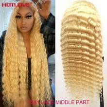 613 медовая блондинка, 13x1, парики из натуральных человеческих волос на сетке спереди, бразильские парики с глубокой волной, парик средней час...
