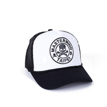 Summer Unisex Hip Hop Printing Skull Men Baseball Caps Women Breathabl