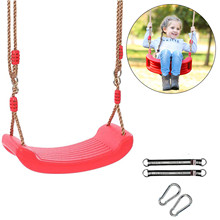 Indoor and outdoor child safety swing children's toys baby low back PE plastic basket fun crazy games leisure time#39