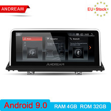 "Andream 10.25"" Android 9.0 PX6 4GB RAM Car Multimedia Player For BMW E70 E71 X5 X6 Bluetooth GPS Navigation Wifi For CCC System(China)"