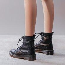 Chaussures d'automne à lacets fins pour femmes, bottes de pilote de moto à huit trous, grandes yards, à la mode, 2020
