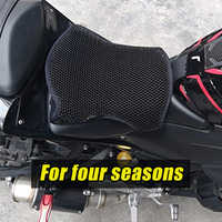 Motorcycle Cool seat cover Cushion protect Sunscreen Prevent bask seat sun pad waterproof 3D Mesh Motorcycle Accessories