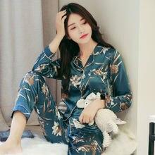Пижамный комплект Женский из искусственного шелка с отложным