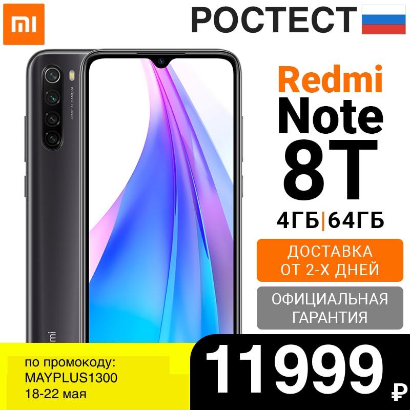 Смартфон Redmi Note 8T 4+64ГБ, Четыре камеры 48 Мп, NFC[Ростест, Доставка от 2 дней, Официальная гарантия]|Смартфоны и мобильные телефоны|   - AliExpress - 0223
