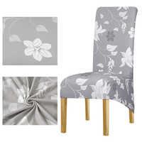 4/5/6 piezas de funda de silla trasera larga fundas de silla de boda estampadas fundas de comedor para sillas adornos navideños para el hogar
