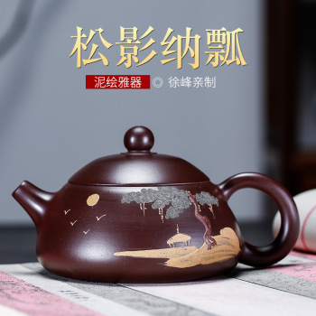 Yixing Dark-red Enameled Pottery Teapot Tea Set Black Cinnabar Coloured Drawing Or Pattern Pine Shadow Ladle Pot Manual Tea