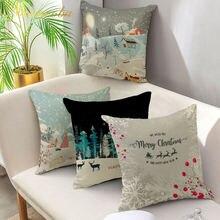 Наволочка для рождественской подушки nanacoba домашний декор