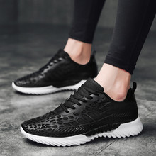 New Unisex Sneakers Lace-up Running Shoes For Men Women Non-slip Damping Light Outdoor Jogging Sport