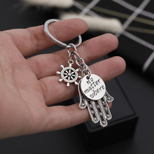 Hello Miss New fashion keychain Fatima hand rudder lettering no matter wbere ring men and women clothing accessories